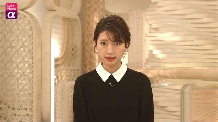 2021年02月24日三田友梨佳の画像11枚目