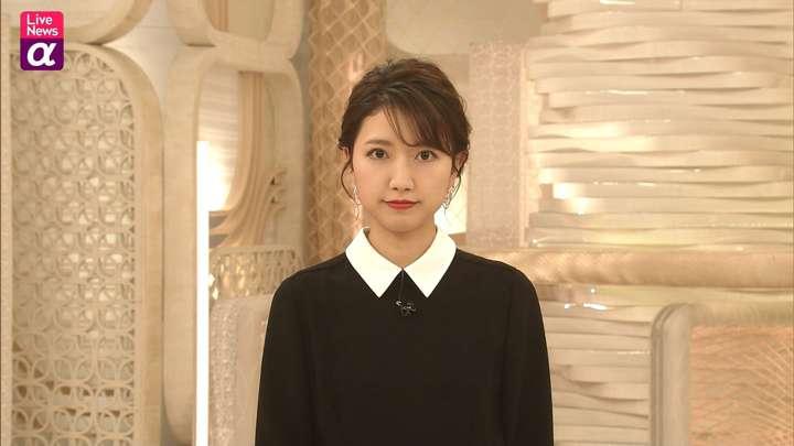 2021年02月24日三田友梨佳の画像12枚目