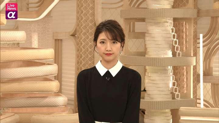2021年02月24日三田友梨佳の画像15枚目