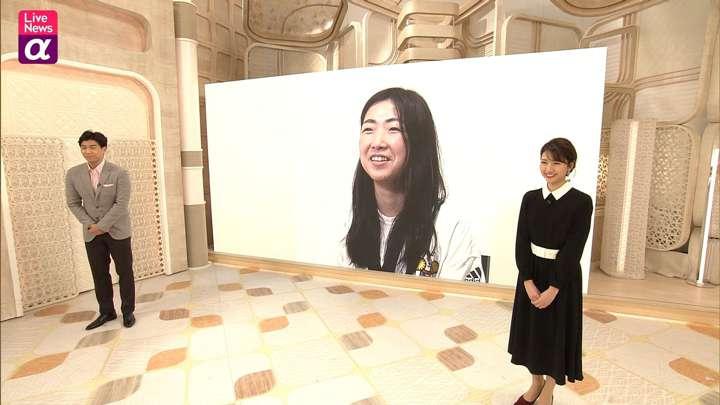 2021年02月24日三田友梨佳の画像20枚目