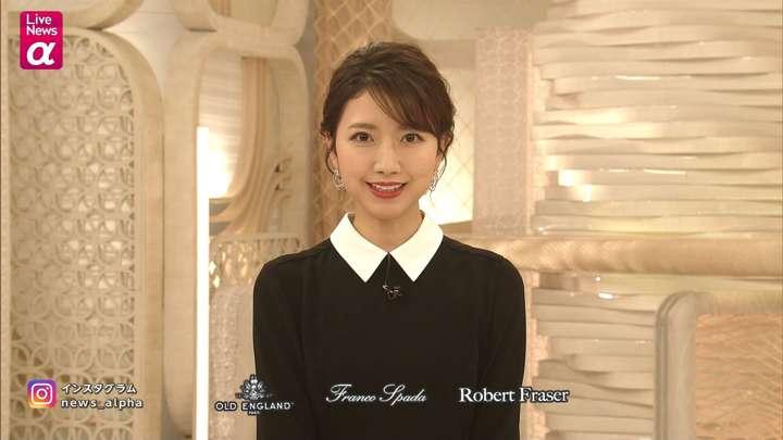 2021年02月24日三田友梨佳の画像22枚目