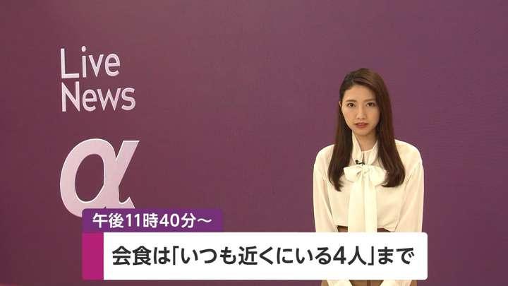 2021年02月25日三田友梨佳の画像01枚目