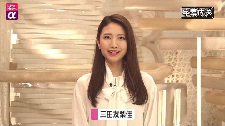 2021年02月25日三田友梨佳の画像06枚目