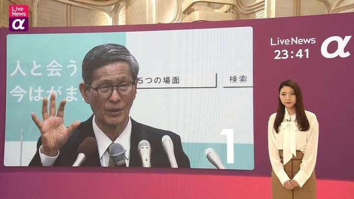 2021年02月25日三田友梨佳の画像08枚目