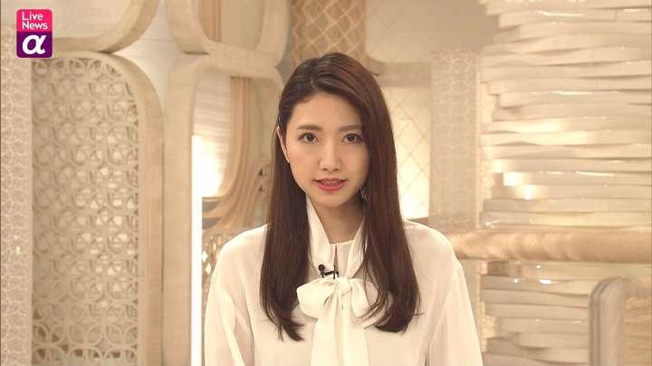 2021年02月25日三田友梨佳の画像12枚目