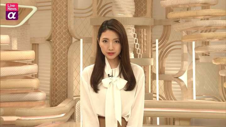 2021年02月25日三田友梨佳の画像17枚目