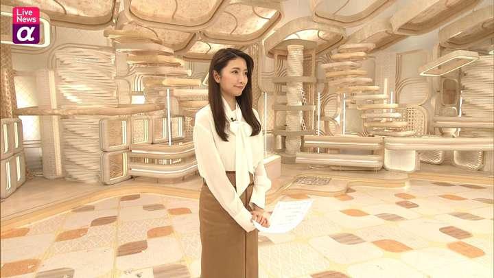 2021年02月25日三田友梨佳の画像20枚目