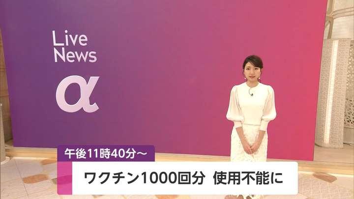 2021年03月01日三田友梨佳の画像01枚目