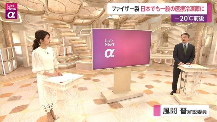 2021年03月01日三田友梨佳の画像11枚目