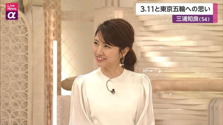 2021年03月01日三田友梨佳の画像18枚目