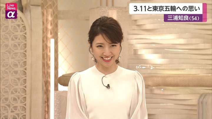 2021年03月01日三田友梨佳の画像19枚目