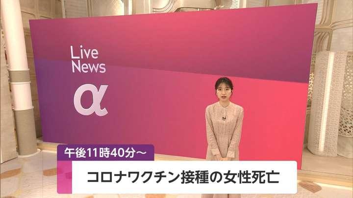 2021年03月02日三田友梨佳の画像01枚目