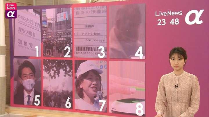 2021年03月02日三田友梨佳の画像10枚目
