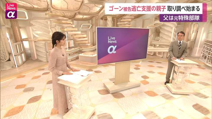 2021年03月02日三田友梨佳の画像12枚目