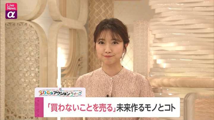 2021年03月02日三田友梨佳の画像16枚目