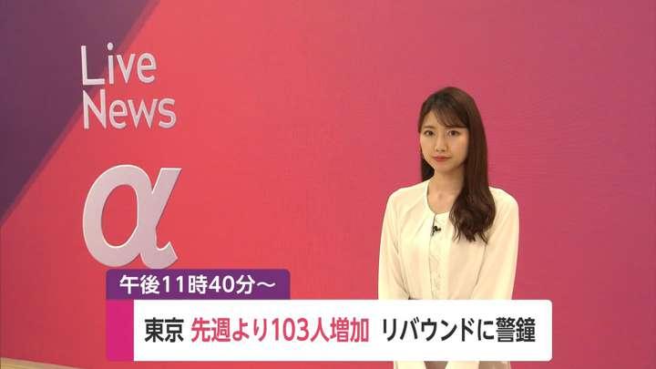 2021年03月03日三田友梨佳の画像01枚目