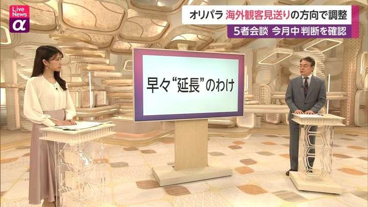 2021年03月03日三田友梨佳の画像08枚目