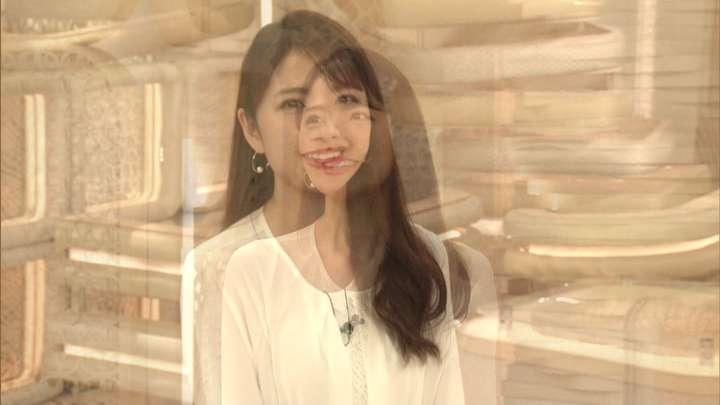 2021年03月03日三田友梨佳の画像23枚目