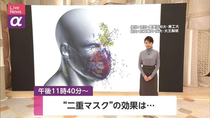 2021年03月04日三田友梨佳の画像01枚目
