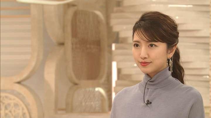 2021年03月04日三田友梨佳の画像02枚目