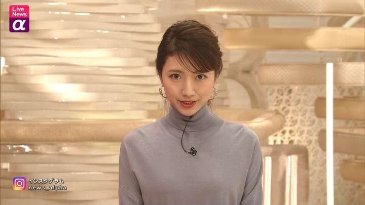 2021年03月04日三田友梨佳の画像07枚目