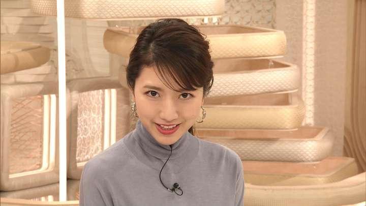 2021年03月04日三田友梨佳の画像30枚目