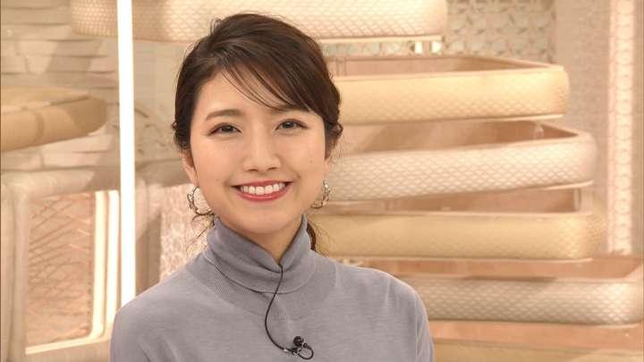 2021年03月04日三田友梨佳の画像31枚目