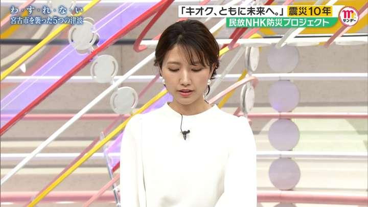 2021年03月07日三田友梨佳の画像04枚目