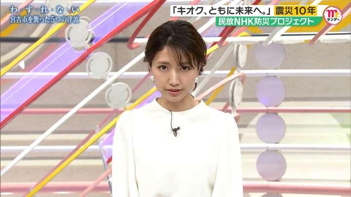 2021年03月07日三田友梨佳の画像06枚目