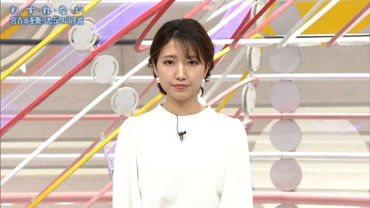 2021年03月07日三田友梨佳の画像07枚目