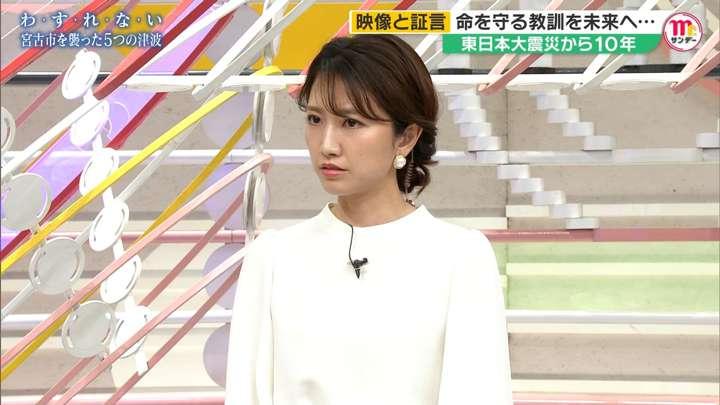 2021年03月07日三田友梨佳の画像09枚目