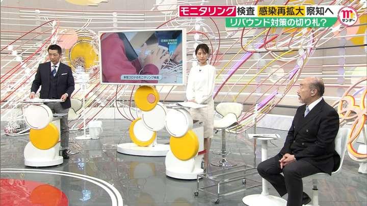 2021年03月07日三田友梨佳の画像14枚目