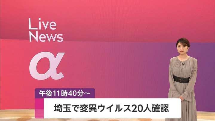2021年03月08日三田友梨佳の画像01枚目