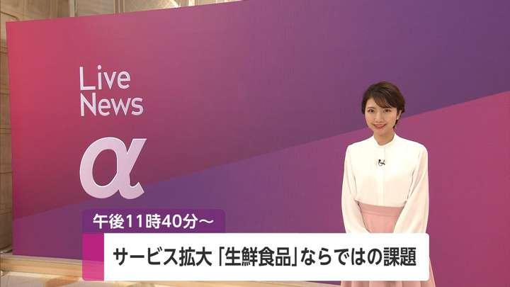 2021年03月09日三田友梨佳の画像01枚目