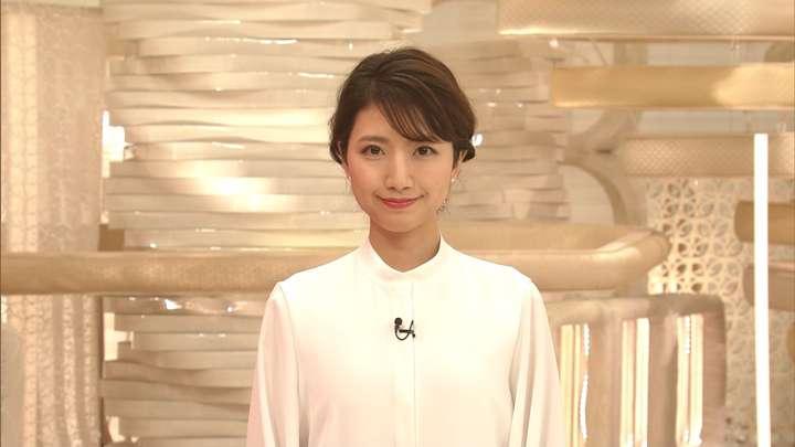 2021年03月09日三田友梨佳の画像05枚目