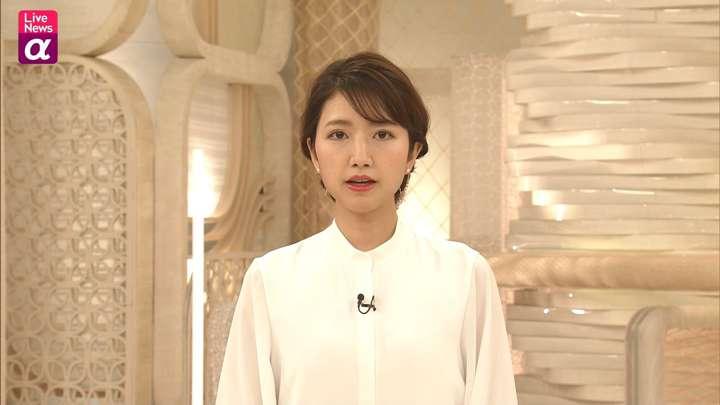 2021年03月09日三田友梨佳の画像06枚目