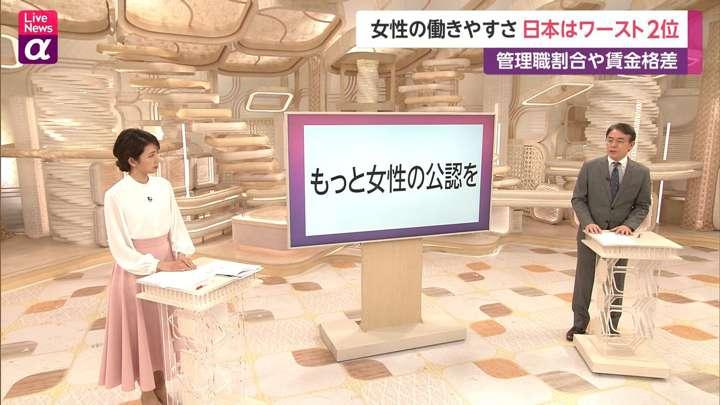 2021年03月09日三田友梨佳の画像10枚目