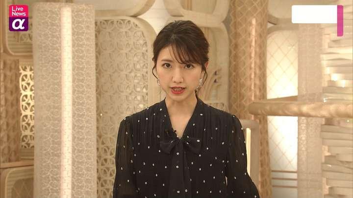 2021年03月10日三田友梨佳の画像09枚目