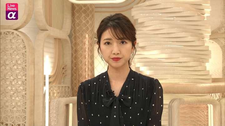 2021年03月10日三田友梨佳の画像16枚目