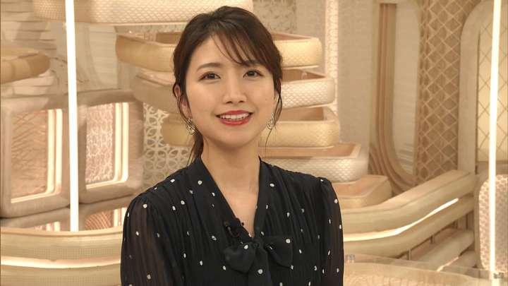 2021年03月10日三田友梨佳の画像24枚目