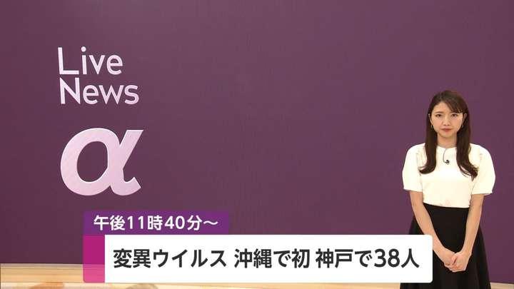 2021年03月11日三田友梨佳の画像01枚目