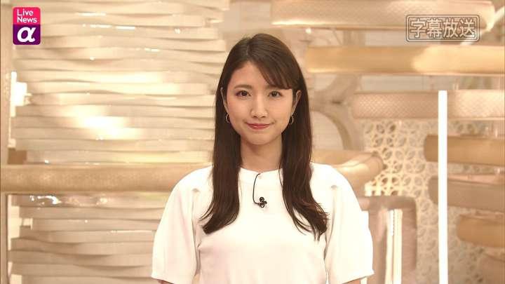 2021年03月11日三田友梨佳の画像05枚目