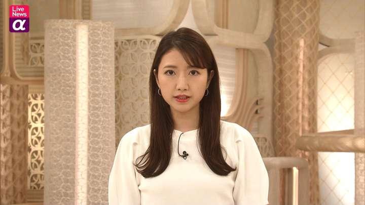 2021年03月11日三田友梨佳の画像07枚目
