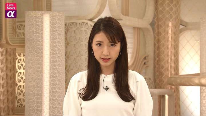 2021年03月11日三田友梨佳の画像09枚目