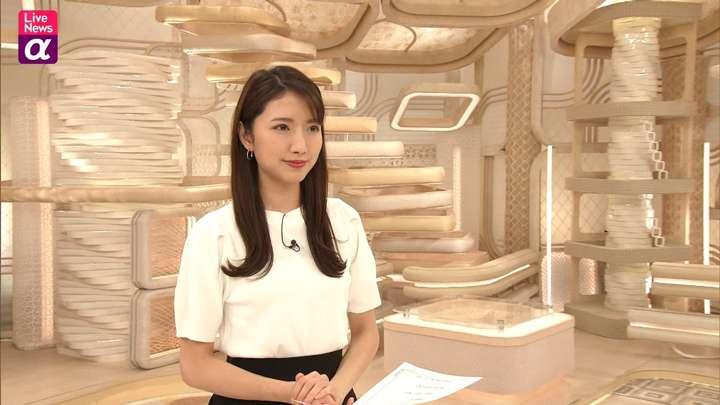2021年03月11日三田友梨佳の画像19枚目