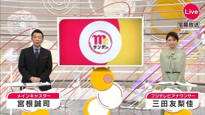 2021年03月14日三田友梨佳の画像01枚目