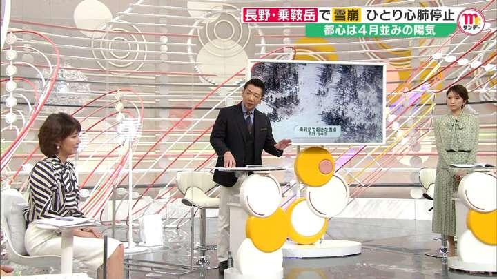 2021年03月14日三田友梨佳の画像04枚目