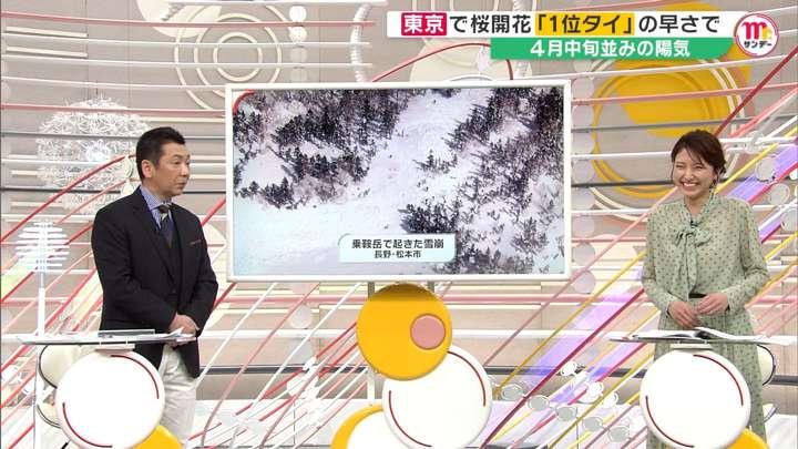 2021年03月14日三田友梨佳の画像05枚目