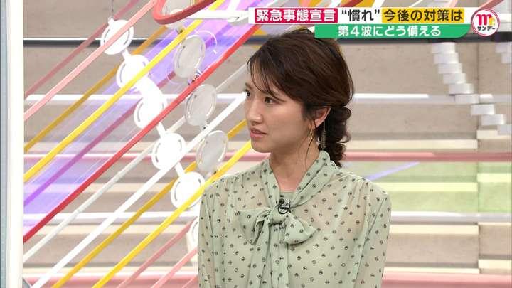 2021年03月14日三田友梨佳の画像10枚目