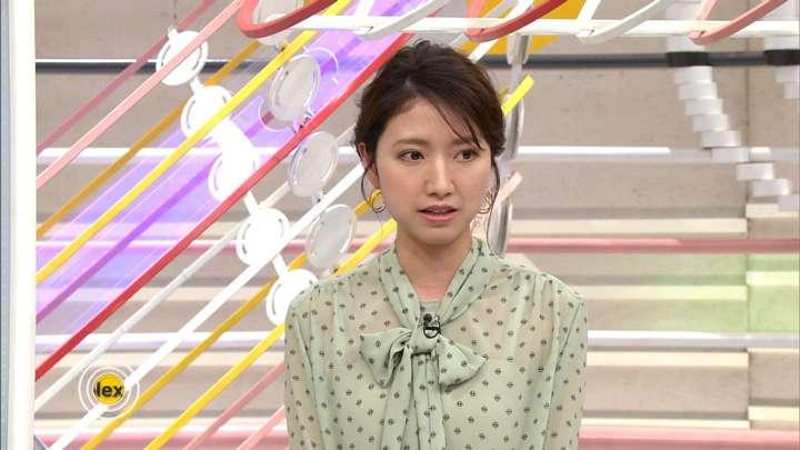 2021年03月14日三田友梨佳の画像11枚目